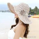 遮陽帽子女夏季防曬帽出遊防紫外線沙灘帽可折疊海邊大簷帽可調節  【韓語空間】