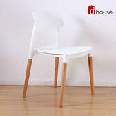 餐椅/造型椅/休閒椅 時尚休閒餐椅 TN/035【DD House】