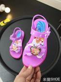 女童涼鞋 度假小公主時尚塑料軟底平底魚嘴涼鞋 米蘭shoe