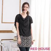 【RED HOUSE-蕾赫斯】豹紋假兩件洋裝(黑色)