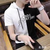 短袖t恤連帽衛衣 2019男士丅半袖韓版潮流夏季男裝上衣服 BT2700【旅行者】