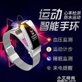 智慧手環可通話藍芽耳機二合一多功能運動監測男女計步器手錶【小艾新品】