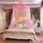 雅吖大吊頂蚊帳1.8m床1.5米1.2 圓頂吸頂加密加厚公主風落地雙層 QM依凡卡時尚