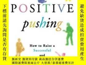 二手書博民逛書店Positive罕見PushingY256260 James Taylor Hyperion 出版2003