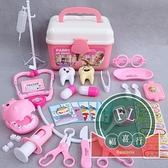 兒童過家家酒牙醫聽診器護士玩具套裝男女孩【聚可爱】