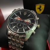 星晴錶業-FERRARI法拉利男錶,編號FE00022,42mm銀錶殼,銀色錶帶款