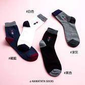 韓國撞色菱格短襪/4色【559010604】