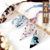 拍下5個古風葉脈書簽創意小清新學生韓國復古典中國風樹葉禮物文具流蘇♡初見♡