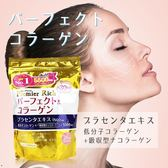 日本 Asahi Premier Rich 朝日完美膠原蛋白粉 228g【櫻桃飾品】【29011】