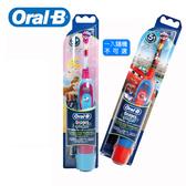 德國百靈 BRAUN 電池式兒童電動牙刷 DB4510K