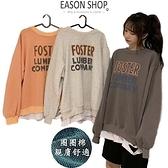 EASON SHOP(GW8293)實拍假兩件撞色字母印花不規則割破洞落肩長袖素色棉T恤裙女打尺碼寬版OVERSIZE