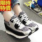 休閒運動鞋-防滑耐磨優雅設計韓國女鞋子2色66l12【時尚巴黎】