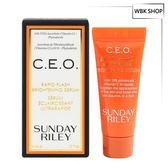 Sunday Riley C.E.O. 快速亮膚精華液 5ml C.E.O. Rapid Flash Brightening Serum - WBK SHOP