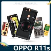 OPPO R11s 復古偽裝保護套 軟殼 懷舊彩繪 可愛塗鴉 計算機 鍵盤 錄音帶 矽膠套 手機套 手機殼 歐珀