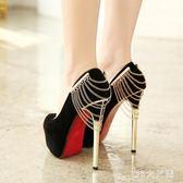 14CM性感超高跟鞋流蘇鏈子細跟絨面淺口圓頭恨天高單鞋 QQ8581『MG大尺碼』