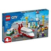 【南紡購物中心】【LEGO 樂高積木】城市 City 系列 - 中央機場 (286pcs)60261
