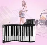 2017新款折疊便攜式61鍵益智學習手卷鋼琴EY2202『小美日記』
