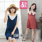 孕婦裝 MIMI別走【P538068】唯美氣息 兩件式 雪紡A字裙吊帶哺乳洋裝 哺乳裙 連身裙