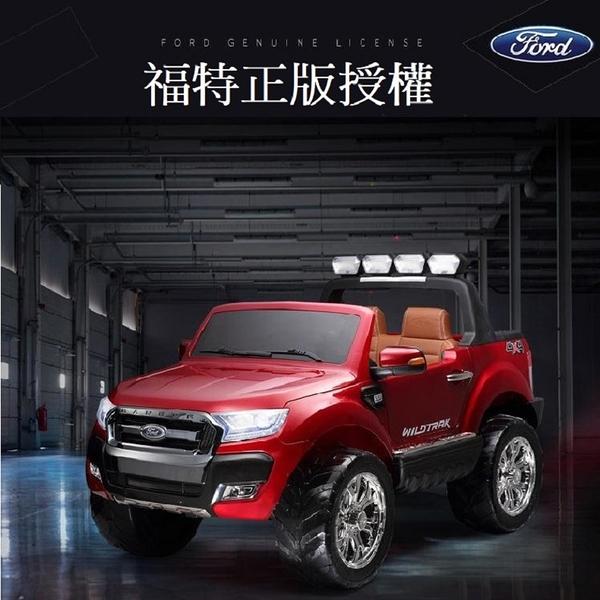 福特童車 超大電動車 雙人座 越野童車 正版授權 Licensed  Ranger 童車
