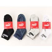 PUMA 1/2運動襪-黑.灰系.藍系.白(22.5~24cm*3入裝)【愛買】