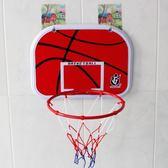 籃球架兒童籃球架室內嬰幼兒懸掛式小朋友籃筐 igo