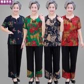 奶奶夏裝短袖套裝中老年人女T恤老人上衣服媽媽棉麻老太太兩件套 韓國時尚週