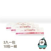 體驗包三得利 Milcolla蜜露珂娜 膠原蛋白(粉末) 6.5g*30包/盒 :SUNTORY