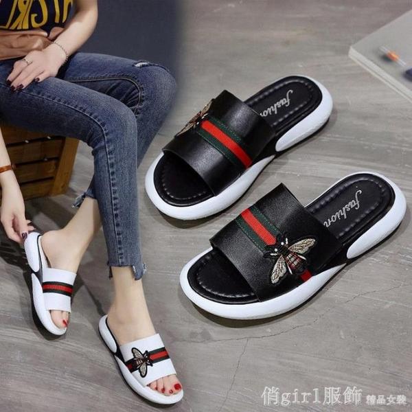 拖鞋 厚底拖鞋女夏外穿2021新款韓版百搭時尚防滑沙灘一字拖休閒涼拖鞋 開春特惠
