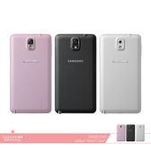 Samsung三星 原廠Galaxy Note3 N900/N9005 專用 電池蓋 /手機背蓋 /手機殼 /硬殼