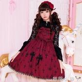 蘿莉裝春夏新款 lolita洋裝軟妹洛麗塔少女日系暗黑復古jsk吊帶裙 NMS蘿莉小腳丫