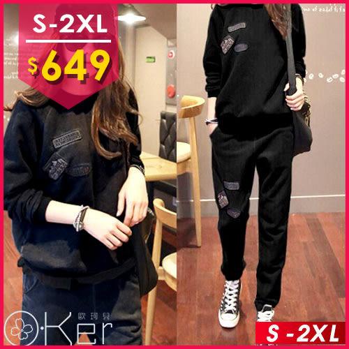秋冬顯瘦兩件式個性女孩圓領運動套裝 o-ker歐珂兒 LLC11108 (版型偏小請拿大一號)-C