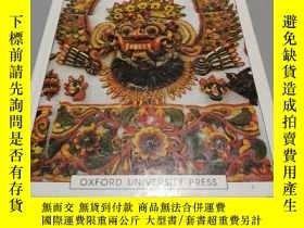 二手書博民逛書店Rice罕見in South-East Asia: Cultur