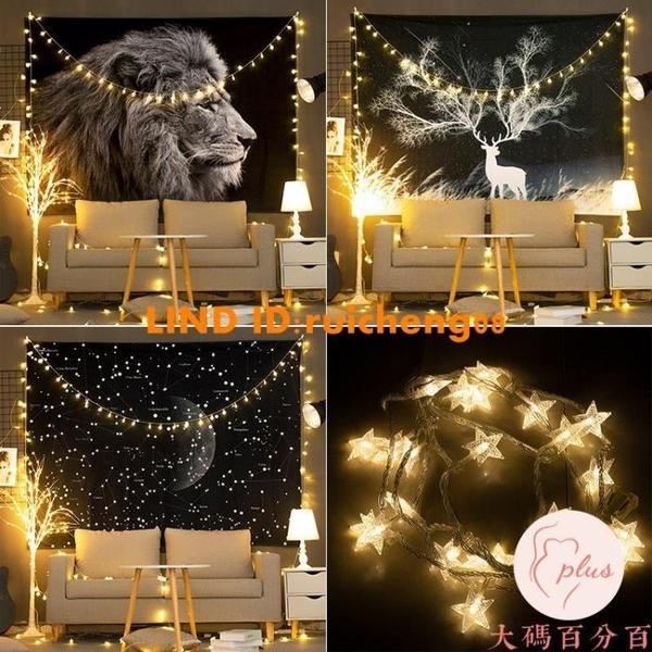 黑色背景墻布麋鹿掛布直播房間床頭裝飾星空獅子掛毯【大碼百分百】