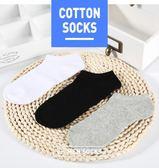 襪子男短襪夏季短襪淺口隱形襪棉襪一次性襪子薄款襪子「30雙裝」