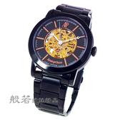 Arseprince 簡約鏤空機械腕錶-黑x金