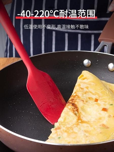 烘焙工具 大號硅膠刮刀