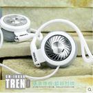 掛耳式音樂運動跑步耳機FA00245『時尚玩家』