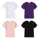男女童短袖T恤。ROUROU童裝。夏男女童大中小童純色萊卡棉短袖T恤 0321-278