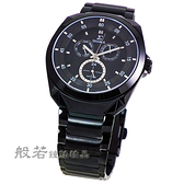 SIGMA 極速三眼時尚手錶 大-黑