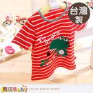 台灣製兒童短袖T恤 魔法Baby...