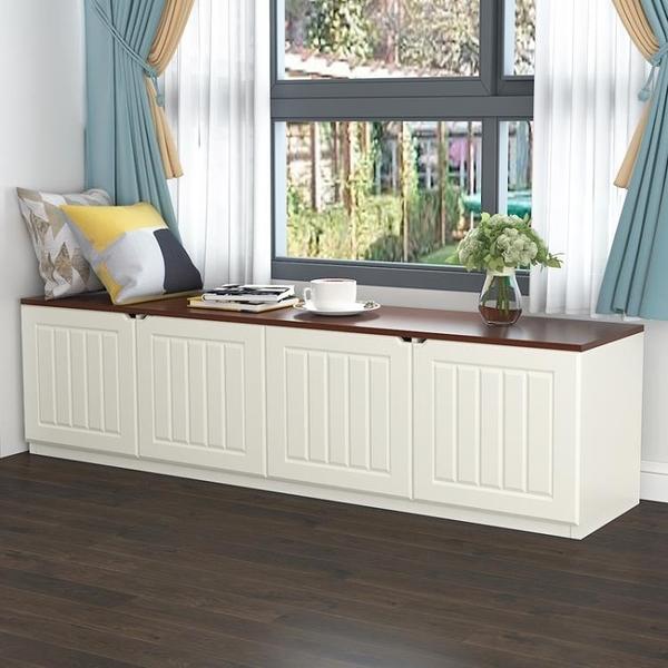 飄窗櫃儲物櫃現代實木定制組合窗台櫃臥室書桌書櫃一體歐式陽台櫃 夢幻小鎮
