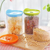 ✭米菈生活館✭【L26-3】抽拉式密封儲物罐 廚房 多用 可疊加 真空 茶葉 果蔬 防蟲 防潮 食材