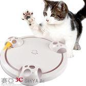 貓玩具電動假老鼠仿真寵物貓益智自動逗貓器