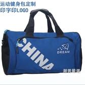 正韓新品運動包健身包男定做手提訓練包女單肩圓筒包籃球包瑜伽包
