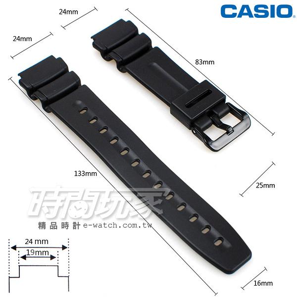 19mm 24mm錶帶 CASIO卡西歐 橡膠錶帶 黑色 錶帶 AD-300-1EV適用 AW-61-1EVMQ適用 DW-290黑19