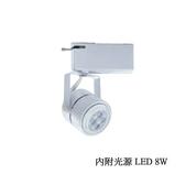 【燈王的店】舞光 LED 8W 軌道投射燈 (附光源)(附驅動器)(全電壓)(暖白光) LED-24002-8W