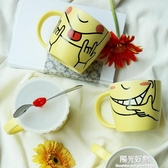 馬克杯卡通杯帶蓋勺創意陶瓷杯子韓版可愛水杯個性情侶咖啡杯 陽光好物