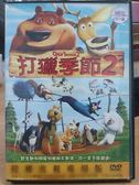 影音專賣店-B16-010-正版DVD【打獵季節2】-卡通動畫-國英語發音