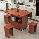 家用摺疊餐桌可行動小戶型簡易摺疊桌椅組合正方形吃飯桌子4人6人 夢幻小鎮