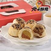 【南紡購物中心】麻吉爸.印加果油酥餅6入禮盒(純素)(附提袋)(咖哩,香菇口味任選)